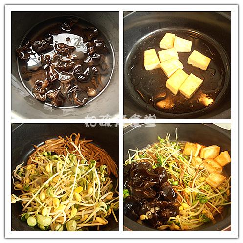四物汤-素菜-糕点创意部菜谱食谱下载图片
