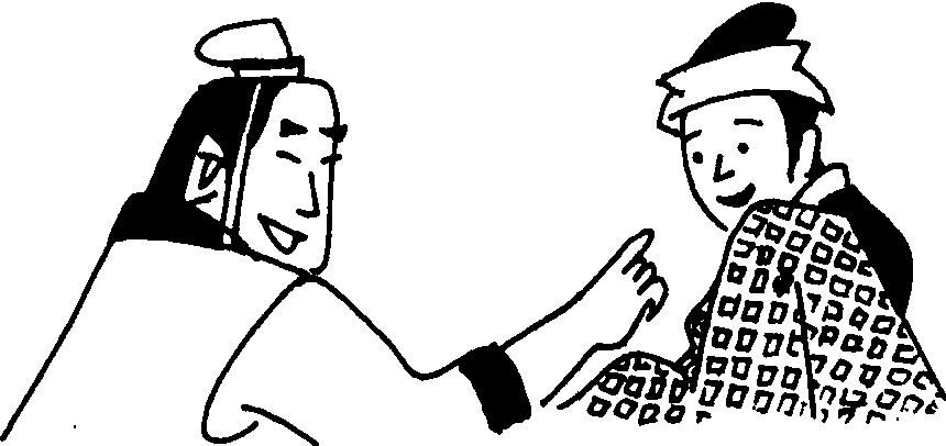 简笔画 设计 矢量 矢量图 手绘 素材 线稿 860_406