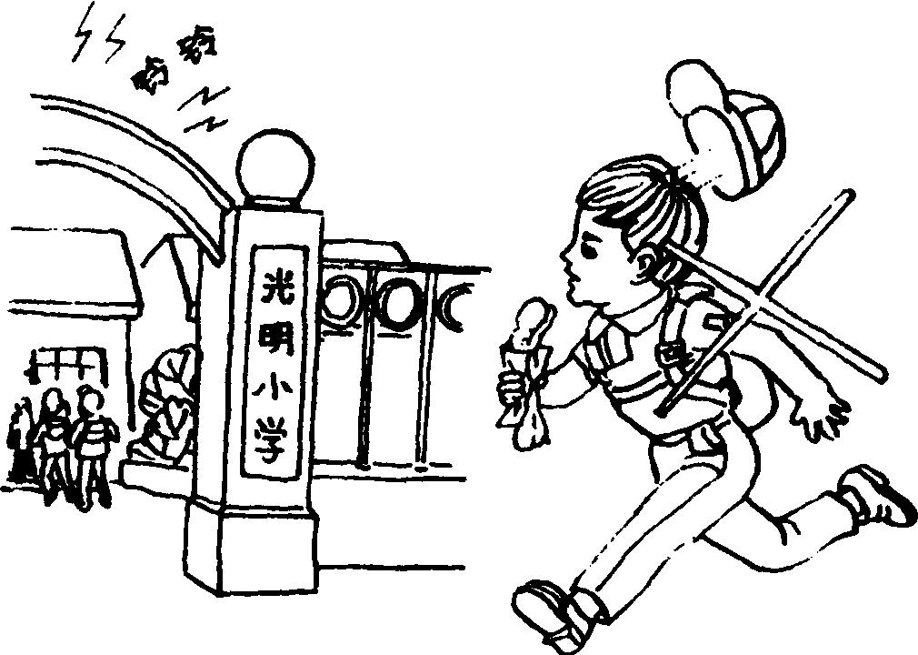 简笔画 设计 矢量 矢量图 手绘 素材 线稿 1010_720