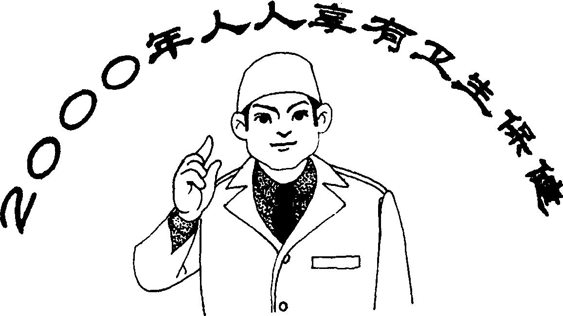 手绘社会小伙头像图片
