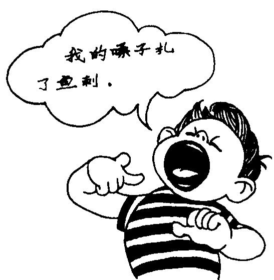 动漫 简笔画 卡通 漫画 手绘 头像 线稿 547_560