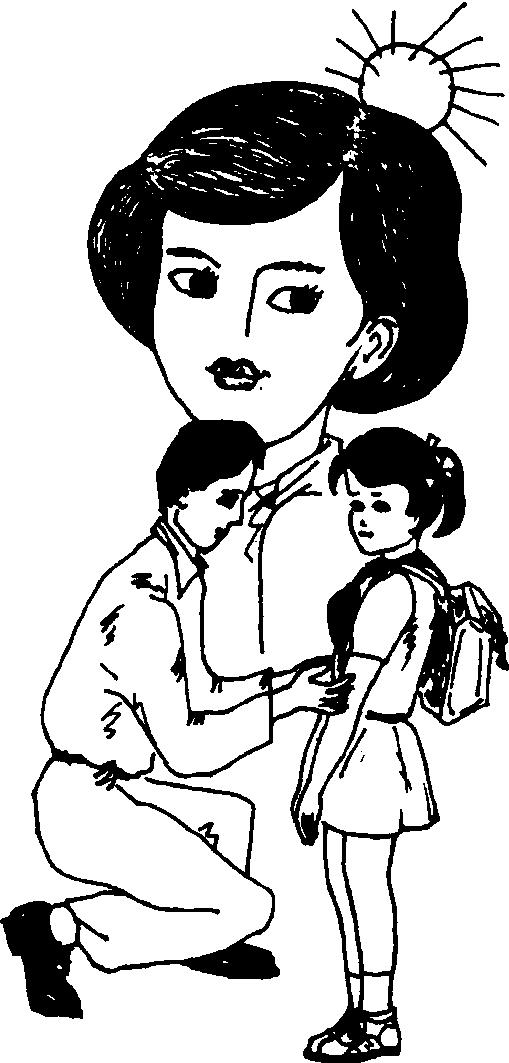 动漫 简笔画 卡通 漫画 手绘 头像 线稿 509_1063 竖版 竖屏