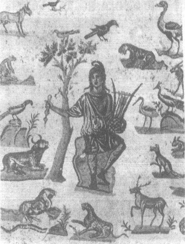 古希腊神话动物